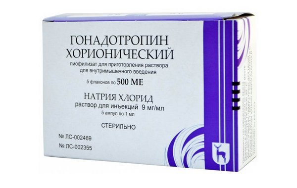 Препараты для стимуляции яйцеклетки