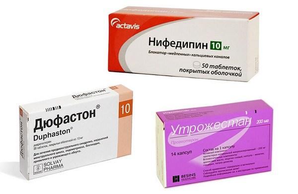 Препараты при истмико-цервикальной недостаточности