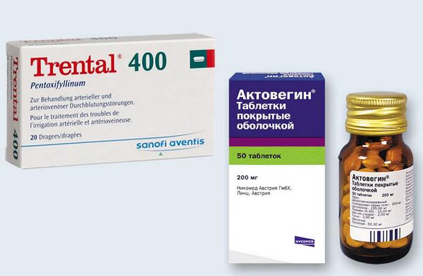 Препараты Трентал и Актовегин