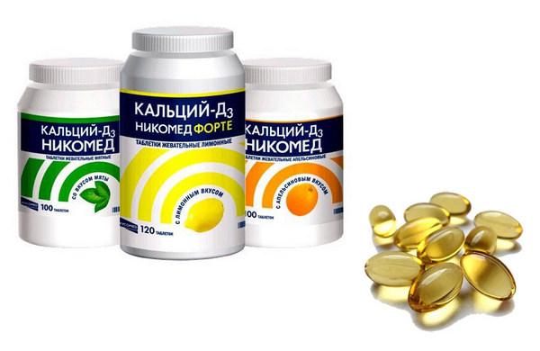 Витамин D в капсулах при остеопорозе
