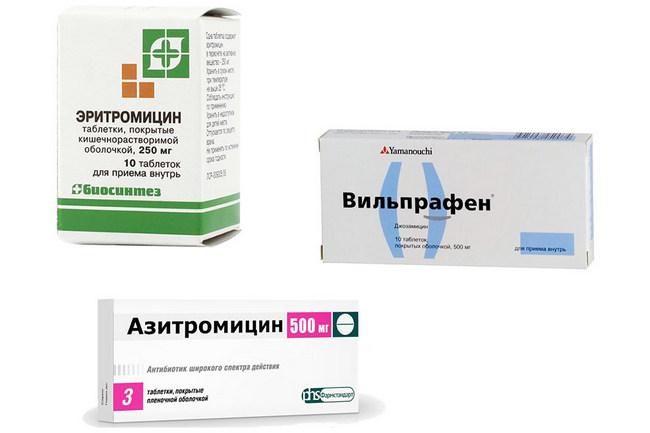 Препараты Эритромицин, Вильпрафен и Азитромицин