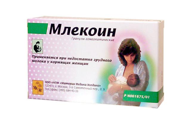 Гомеопатические гранулы Млекоин для кормящих женщин