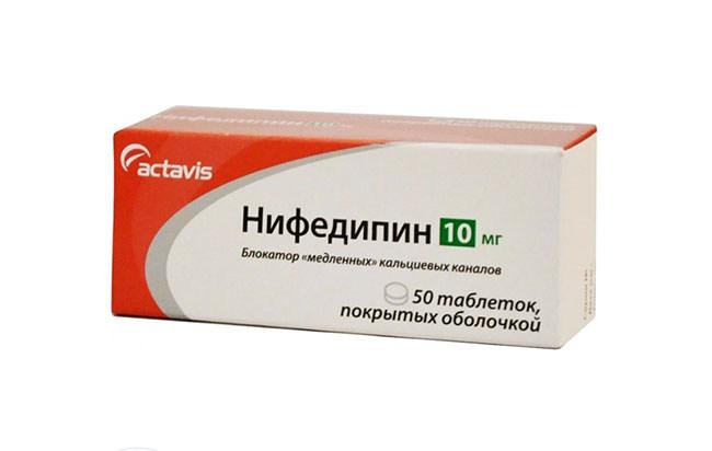 Препарат Нифедипин для устранения патологических схваток и гипертонуса матки