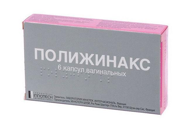 Аднексит – лечение антибиотиками и свечами. Антибиотики при воспалении придатков, противовоспалительные свечи в гинекологии